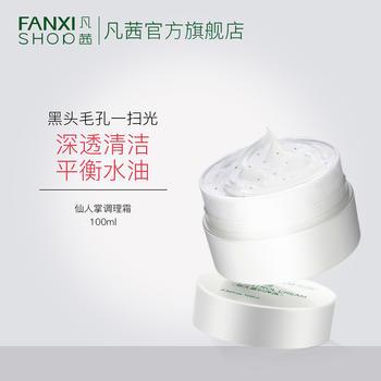 中国•凡茜仙人掌清洁护肤调理霜 100ml