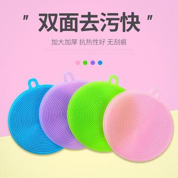 态美 9个装硅胶加厚洗碗刷清洁刷百洁布多功能抹布擦