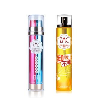中国•植美村(ZMC)美肤净颜遮瑕套装