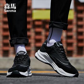 森马青少年鞋子黑色运动鞋男休闲鞋潮夏季透气百搭