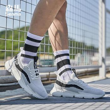 森马运动?#22841;?#30007;网鞋夏季透气镂空网面薄款软底潮流