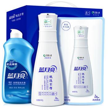 【1泵洗8件】蓝月亮洗衣液明星礼盒装  清韵梅香