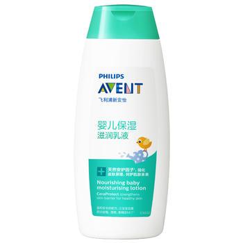 SCF503/21飞利浦新安怡婴儿保湿滋润乳液(200ml)