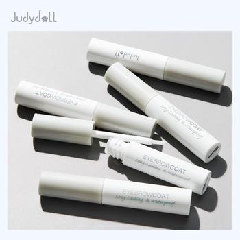 Judydoll橘朵眉毛雨衣定妆液持久固色速干透明无色
