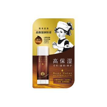 曼秀雷敦(Mentholatum)高保湿润唇膏(清新青柠) 4.5g