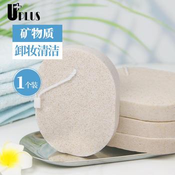 优家(UPLUS)矿物质加厚洗脸扑 洁面扑洗脸棉