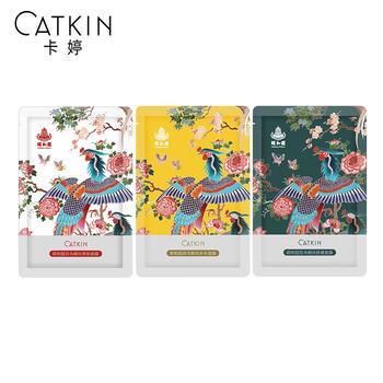 CATKIN卡婷颐和园·百鸟朝凤面膜