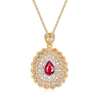 阿梵尼 18K金红宝石吊坠克拉钻石项链含链倾城佳人女