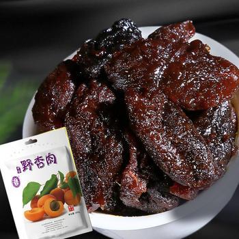 宁安堡野杏肉甘草杏西北特产无核红杏干休闲零食果肉