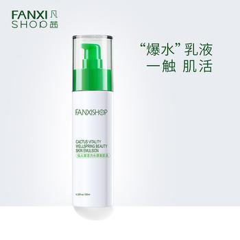 中国•凡茜仙人掌活力水源美肌乳 120ml