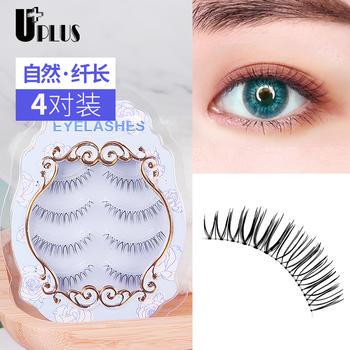 优家(UPLUS)日系磨尖空气感自然纤长仿真假睫毛4对装