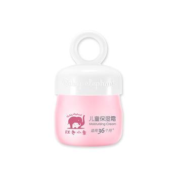 中国•红色小象儿童保湿霜50g