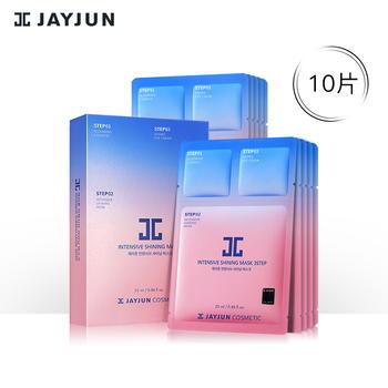 【樱花童颜】 买2即享赠 JAYJUN捷俊樱花三部曲面膜10片
