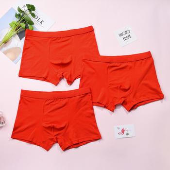 【4条装】本命年男内裤平角裤猪年大红色男士内裤