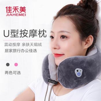 佳禾美u型按摩枕头充电式颈椎按摩仪器脖子护颈仪