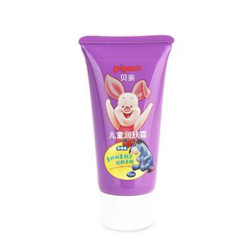 贝亲儿童润肤霜40g 植物成分有助于缓解皮肤干燥