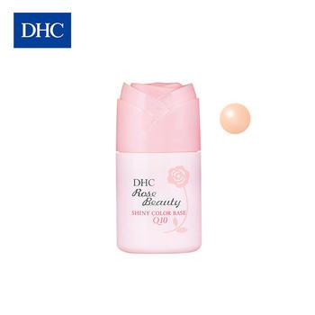 DHC红粉玫瑰妆前乳SPF30 PA+++ (淡肤)防晒霜隔离润色
