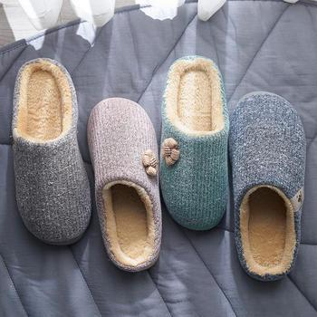 远港 冬季棉拖鞋女室内保暖厚底情侣男居家包跟加绒