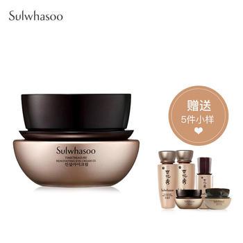 韩国·雪花秀(Sulwhasoo)臻秀修护多效眼霜礼盒