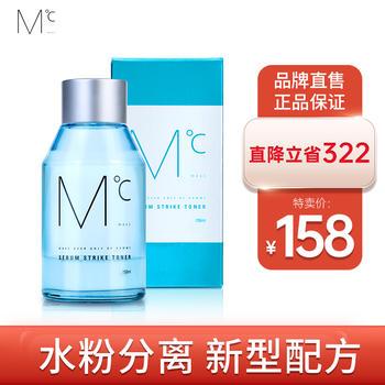 MdoC 蒙度士 韩国进口 男士油脂调理控油爽肤水150ml