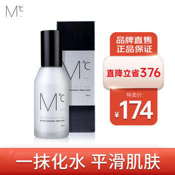 MdoC 蒙度士 韩国进口 男士舒缓保湿精华乳液100ml 保湿