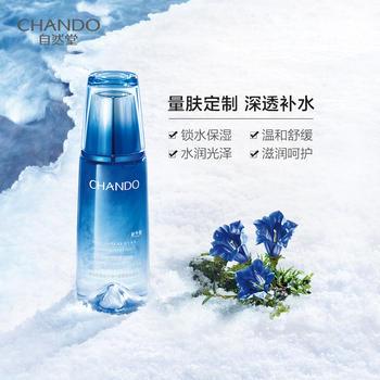 自然堂(CHANDO)雪域纯粹滋润冰肌水(清润型)160ml