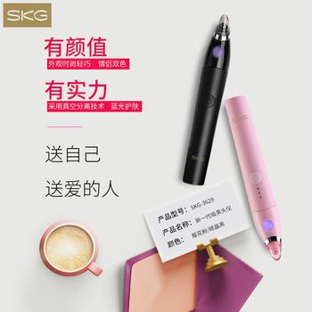 SKG 吸黑头神器电动吸黑头仪小气泡毛孔清洁器
