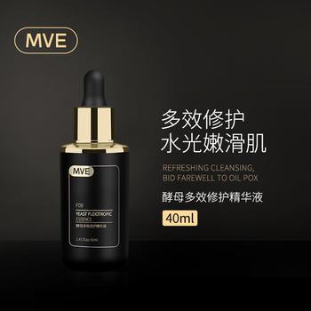MVE酵母多效修护精华液 提亮肤色紧致抗皱面部修护肌底液女