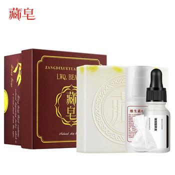 藏皂雪莲皂祛痘除螨皂手工皂源自高原雪莲精油皂100g