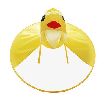 黄色小鸭儿童大童斗篷式雨衣飞碟雨衣抖音同款