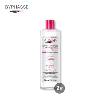 西班牙蓓昂斯(BYPHASSE)温和清洁卸妆水2瓶装