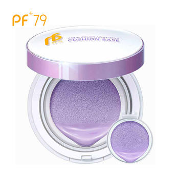PF79 紫色气垫隔离霜13g*2妆前乳隐形毛孔提亮液裸妆