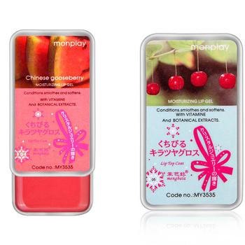 【赠品】水果修护唇蔻8.5g(西瓜/樱桃随机)