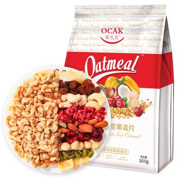 欧扎克水果坚果麦片300g/袋干吃即食早餐