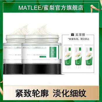 【包邮】李佳琦推荐OMG蜜梨六胜肽面霜50g补水淡化细纹