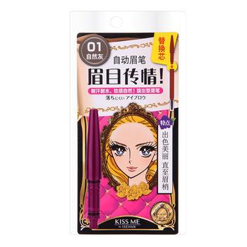 奇士美(KISS ME)自动眉笔替换芯0.15g