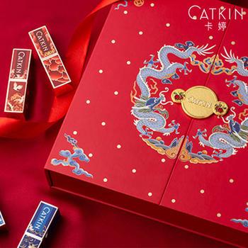 CATKIN卡婷长相思·点绛唇口红八支装新年情人节礼盒电话确认色号