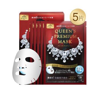 日本QUALITY FIRST 钻石女王保湿面膜 皇后的秘密 5片装
