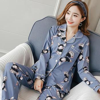 纪妍薇 夏季棉质女睡衣套装长袖长裤空调家居服开衫
