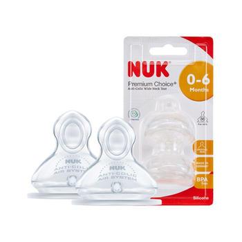 NUK 宽口径硅胶奶嘴1号中圆孔(0-6个月)两个卡装