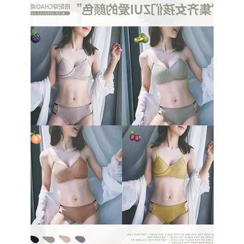 纤美媛 无钢圈夏季超薄款小胸聚拢透气性感胸罩