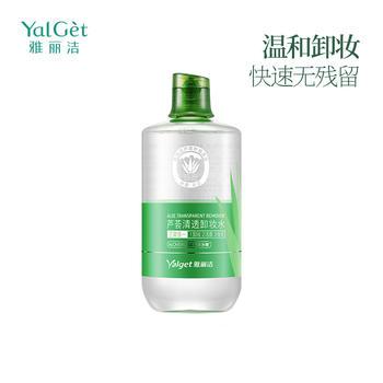 雅丽洁芦荟清透卸妆水500ml,温和卸除彩妆