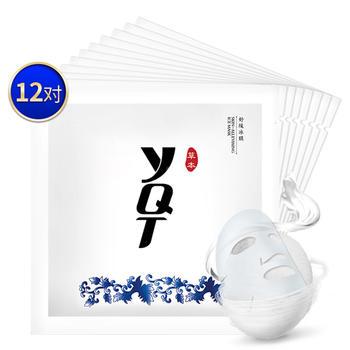 一清堂舒缓冰膜12片滋润舒缓肌肤补水保湿面膜贴