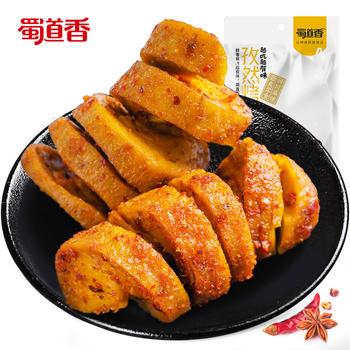 蜀道香 孜然烤面筋26g*3袋 小包装  零食小吃辣味面筋