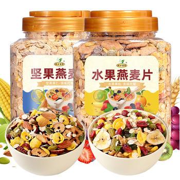 杯口留香混合水果坚果燕麦片 营养代餐共1000g