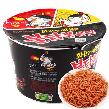 韩国三养超辣火鸡面105g碗面网红速食拌面鸡肉味泡面
