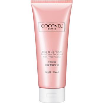 COCOVEL法式香氛五月玫瑰发膜正品修复干枯免蒸水疗
