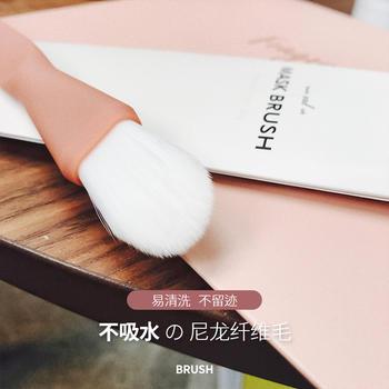 张大奕美容刷子DIY自制面膜刷软毛工具刷清洁面膜用具