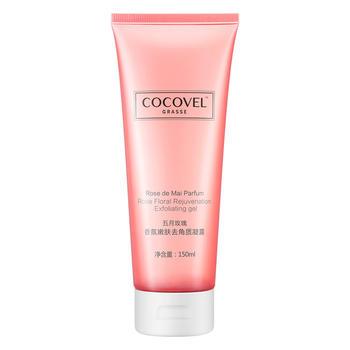 COCOVEL法式香氛五月玫瑰面部去角质凝露男女 脸部清洁