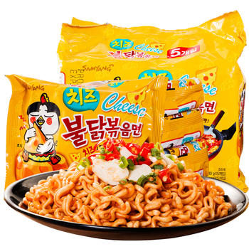 韩国三养火鸡面鸡肉芝士味方便面袋装速食拌面5连包